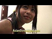 Picture Asian Asshole Anal Bum Sucker