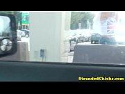 Девушка кончает снимая себя на камеру