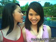 実質十代のアジアの GFs!