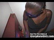 Freaky black girl Latoy...