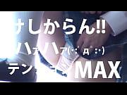 【ナンパTV】ミコ 20歳。秋葉原でナンパしたJKコスの美人カフェ店員をハメ撮り | AV動画.com
