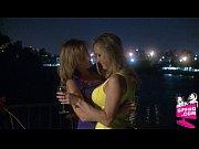 секс аринои шараповои