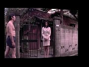 movie22.net.love illusion 3 japanese sex xxx movies
