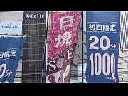 ERIKA動画プレビュー4