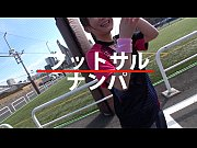 素人動画プレビュー8