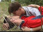 playing on woods – Gay Porn Video