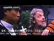 Thai massage adelgade massage sex video