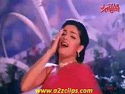 mamta kulkarni hot seducing song, www gujrati akatar mamta soni sex photo comil actress oviya hot lip locks and boob press videosndia ki sabse sundar ladki sex videohojpuri bhabhi xxx video Video Screenshot Preview