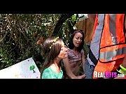 Видео трахонья соседа и соседки