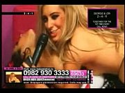 babestation georgie and lori recorded call