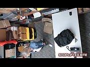 Shoplyfter Case No 5846259 Emma Hix