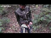 minhu-jerkinforest!! – Gay Porn Video