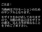 佐伯奈々動画プレビュー29