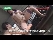 蓮実クレア動画プレビュー13