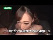 蓮実クレア動画プレビュー27