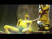 Порно видео онлайн в попу больно