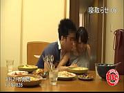 xvideosエロ動画 36歳の清楚妻が「夫が望むなら」赤の他人に中出しされます~!