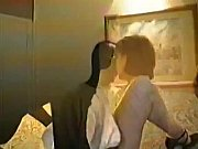 Picture PussySpace Video blindfolded white wife take...