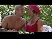 Смотреть видео подгляд на толчке фото 368-234