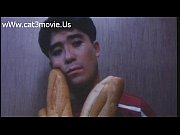 Temptation Summary II 18+ movie