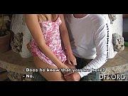 пухленька девушка голая дома