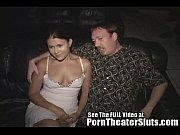 Picture Cheating Slut Wife Pleases Porn Theater Stra...