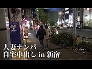 大島ひな 奇跡の美巨乳を持つ人気チャットレディが遂にファンの前でSEX生公開www