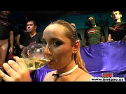 Мамка показывает своё тело видео онлайн