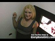 сара джейн в магазине порно