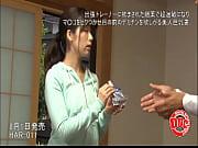 【無修正 エロビデオ】人妻ヨガ先生が生ハメsexでイキまくり - muryouero.comスマホ iPhone Android 無料エロ動画の無料エロ動画