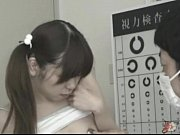 ふたりきりの保健室で変態医師に襲われレイプされる素人M女www | エロ動画中毒
