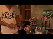 bui thanh18, 18 yaers xxx grild movis Video Screenshot Preview