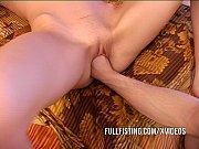 Видео женины с большой жопой и узкой талией