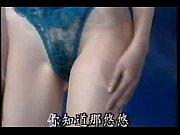 taiwan 永久內衣秀3 -...