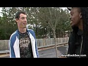 White Sexy Boys Fucked By Gay Blacks Movie 04