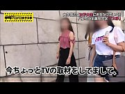 подсмотренное видео про секс