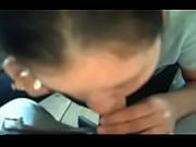 Não Estou Ouvindo Direito Estou na Fila do Banco - http://www.videosdeflagrasamadores.com