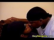 Ghetto Gay Fucked by Huge Black Cock