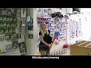 девушки с большыми попами видео