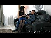 Young Courtesans - A ve...