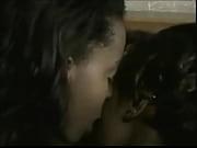 Les djandjous du mapouka transform
