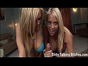 Порно видео поза для мастурбации