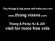 Медленно ласкает член порно видео