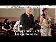 Порно на свадьбе смотреть видео