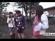 Бдсм с японками