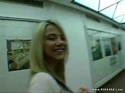 древняя порно видео с наложницами