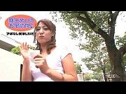 【麻生めい】一般男性宅にアポ無し突撃訪問!モ○ニング娘の妹ユニット、メ○ン記念日で活躍していた元芸能人