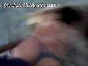 Откровенное домашнее видео жен