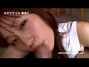栗山千明に似ている大沢美加の動画