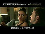 tokyo.hot,Xem tai PhimHDx.com ,link b&ecircn d&AElig&deg&aacute&raquo&rsaquoi